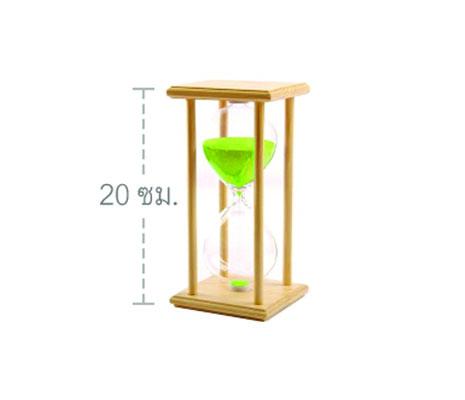 นาฬิกาทราย ครึ่งชั่วโมง