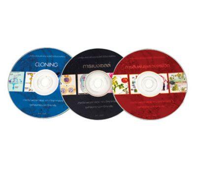 CD-ROM การแบ่งเซลล์
