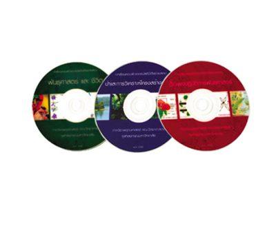 CD-ROM พันธุกรรมทางกฎของเมนเดล