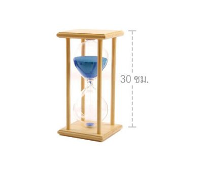นาฬิกาทราย 1 ชั่วโมง